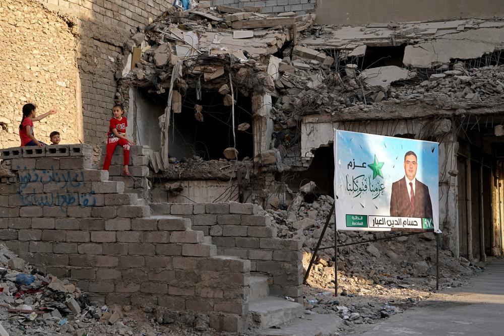 انتخابات در عراق؛ تداوم یا گسست؟
