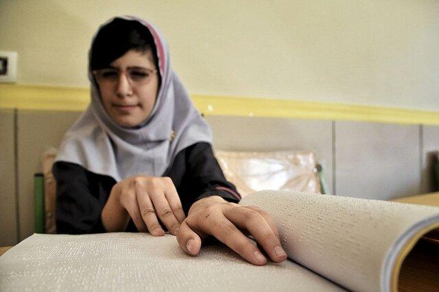 کودکان و زنان نابینا، محرومترین گروه در طبقه معلولان